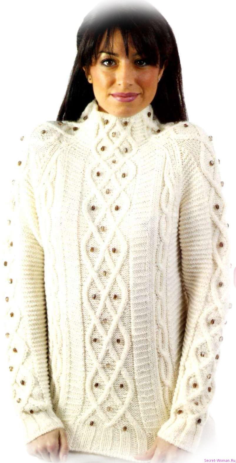 Очень Красивый Пуловер Доставка