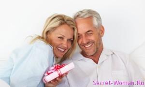 Что подарить мужу на 50-летие