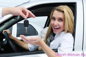авто для женщины