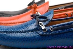 обувь Occasion