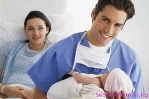 Причина популярности родов В США