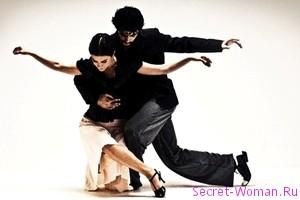 танцs