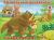 Журнал «Динозавры и мир юрского периода» – лучший подарок для ребенка