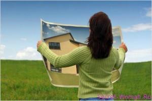 Выбираем новое жилье