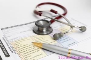 Купить медкарту ребенка: решаем сложный вопрос быстро