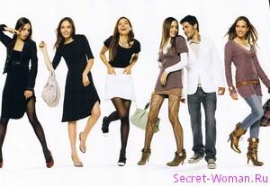 Выбираем стильную одежду