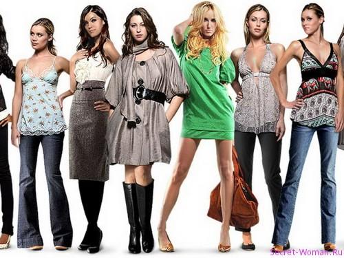 Красивая модная одежда интернет магазин