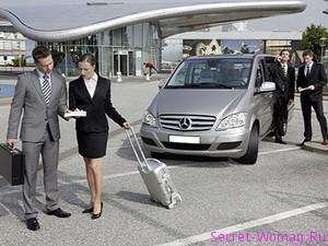 Ищем трансфер в аэропорт Франкфурта