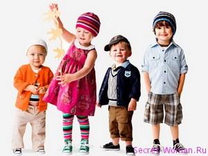 Где одевать детей?
