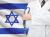 Передний край нейрохирургии в руках команды врачей израильской больницы Шиба